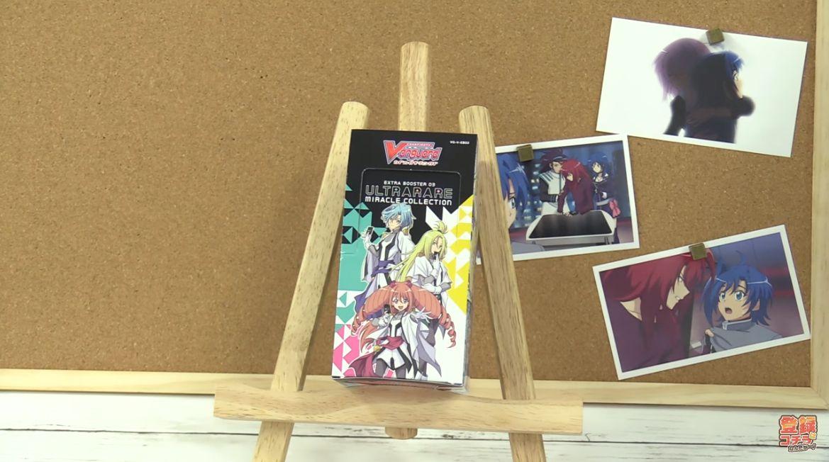 【パック開封】VG「ULTRARARE MIRACLE COLLECTION」の開封動画が「ヴァンガードch」で公開!