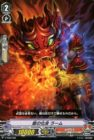 盾の化身 ラーム(ヴァンガード「ミニブースター 相剋のPSYクオリア」収録コモン・再録)