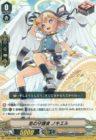 恋の守護者 ノキエル(ULTRARARE MIRACLE COLLECTION ダブルレアRR ドロートリガー付き完全ガード:センチネル)