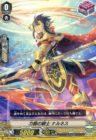 力闘の騎士 ナルネス
