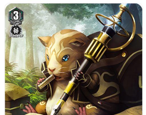 【今日のカード】The Destructive Roar「鈍重知恵袋 もるもどん(グレートネイチャー)」が公開!