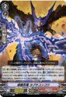 修羅忍竜 カブキコンゴウ(ブースターパック「宮地学園CF部」収録コモン ぬばたま)