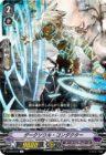 ダークソウル・コンダクター(ブースターパック「最凶!根絶者」収録レア ダークイレギュラーズ)