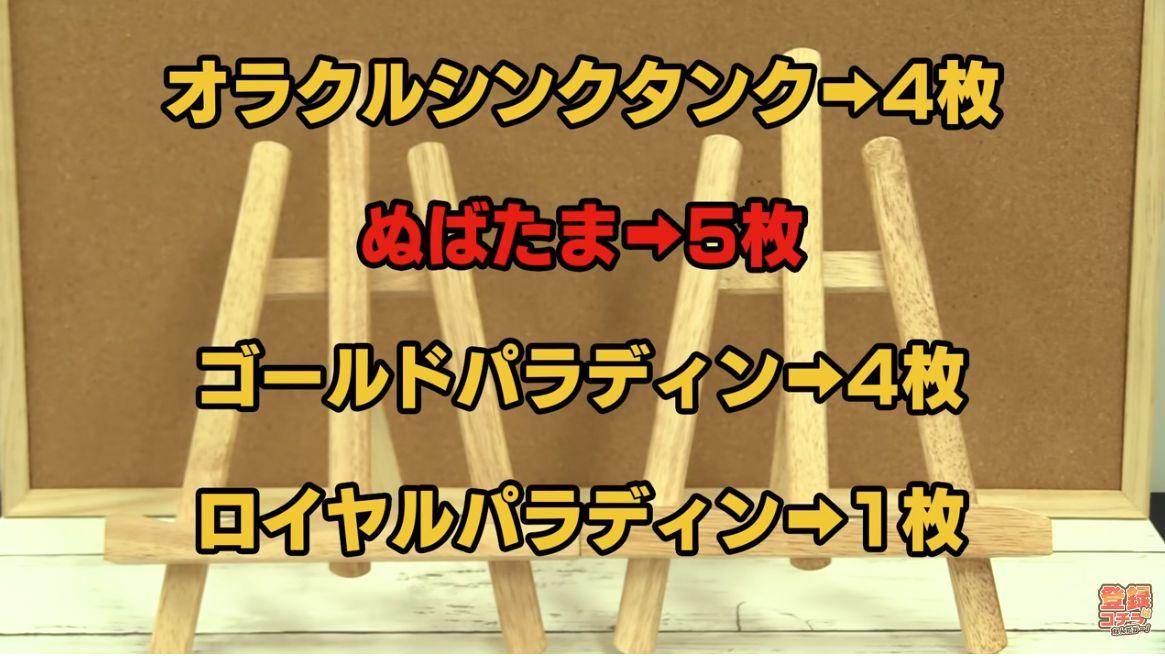 ヴァンガードchにて「今週の今日のカード(~12/06)」紹介動画が公開!宮地学園CF部より各クランのカードを紹介!