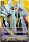 モナークサンクチュアリ・アルフレッド(ブースターパック第3弾【宮地学園CF部】収録スペシャルヴァンガードレアSVRパラレル)今日のカード・高画質版