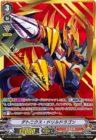 デトニクス・ドリルドラゴン(ブースターパック第3弾【宮地学園CF部】収録スペシャルヴァンガードレアSVRパラレル)今日のカード・高画質版