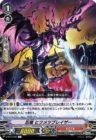 忍竜 ヒツメツブレイザー(ブースターパック「最凶!根絶者」収録レア むらくも)VG公式今日のカード・高画質版