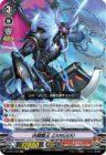 決闘龍王 ZANGEKI(ブースターパック「最凶!根絶者」収録ヴァンガードレアVR むらくも)VG公式今日のカード・高画質版