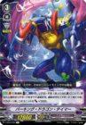 バーキング・ドラゴン・テイマー(ブースターパック「最凶!根絶者」収録レア ペイルムーン)