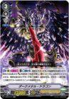 ダークメタル・ドラゴン(ブースターパック第4弾【最凶!根絶者】収録ダブルレアRR シャドウパラディン)