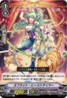 ネフライト・ビーストテイマー(ブースターパック第4弾【最凶!根絶者】収録コモン ペイルムーン)