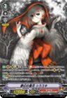 夢幻の風花 シラユキ(ブースターパック第4弾【最凶!根絶者】収録オリジンレアORパラレル むらくも)