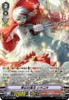 夢幻の風花 シラユキ(ブースターパック第4弾【最凶!根絶者】収録デリートレアDRパラレル むらくも)