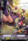 夜空の舞姫(ブースターパック第4弾【最凶!根絶者】収録デリートレアDRパラレル ペイルムーン)