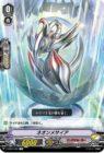 ネオンメサイア(エクストラブースター第7弾【The Heroic Evolution】収録コモン リンクジョーカー)