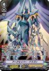 アークセイバー・ドラゴン(ヴァンガード「救世の光 破滅の理」収録オリジンレアORパラレル ロイヤルパラディン)