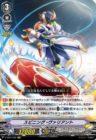 スピニング・ヴァリアント(エクストラブースター第7弾【The Heroic Evolution】収録ヴァンガードレアVR ノヴァグラップラー)