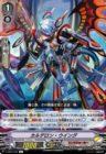 カルデロン・ウイング(エクストラブースター第7弾【The Heroic Evolution】収録レア リンクジョーカー)