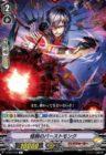 怪腕のバーストモンク(エクストラブースター第7弾【The Heroic Evolution】収録レア リンクジョーカー)