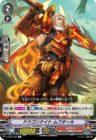 ドラゴンナイト ムフタール(エクストラブースター第7弾【The Heroic Evolution】収録コモン かげろう)