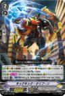 キックキック・タイフーン(エクストラブースター第7弾【The Heroic Evolution】収録トリプルレアRRR ノヴァグラップラー)