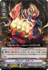 グラッド・グラート(エクストラブースター第7弾【The Heroic Evolution】収録ダブルレアRR ノヴァグラップラー)