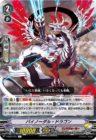 バイノーダル・ドラゴン(エクストラブースター第7弾【The Heroic Evolution】収録レア リンクジョーカー)