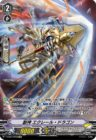 獣神 エクレールドラゴン:ノヴァグラップラー(エクストラブースター第7弾【The Heroic Evolution】収録SPスペシャル・パラレル)