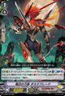落日の刀身 ダスクブレード(エクストラブースター第7弾【The Heroic Evolution】収録トリプルレアRRR リンクジョーカー)