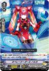 オペレーターガール ハルカ(エクストラブースター第8弾【My Glorious Justice】収録コモン ディメンジョンポリス)