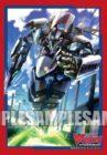 超次元ロボダイライナー(収録:My Glorious Justice)のスリーブが2019年6月14日に発売!ディメンジョンポリス・デッキの保護に最適!