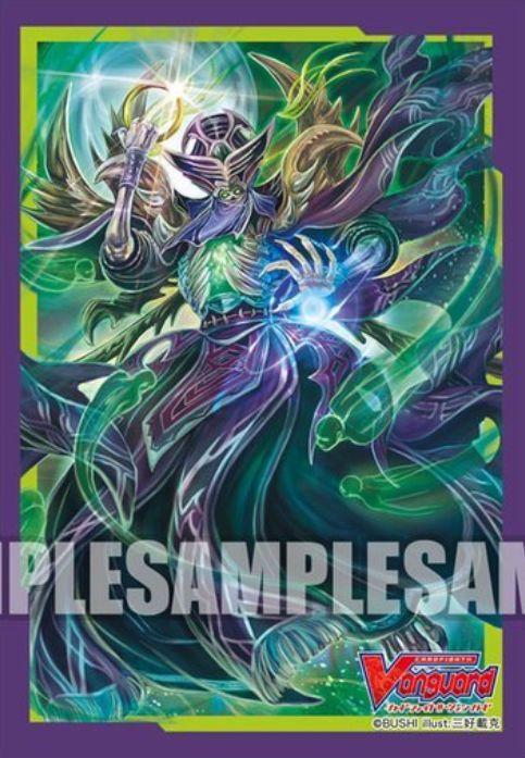 氷獄の死霊術師 コキュートス(収録:My Glorious Justice)のスリーブが2019年6月14日に発売!グランブルー・デッキの保護に最適!