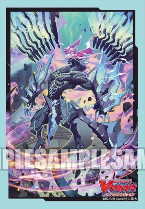 蒼嵐覇竜 グローリー・メイルストローム(収録:My Glorious Justice)のスリーブが2019年6月14日に発売!アクアフォース・デッキの保護に最適!