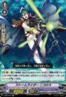 ストームライダー ニコロス(エクストラブースター第8弾【My Glorious Justice】収録ダブルレアRR アクアフォース)