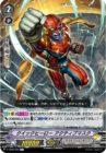 クイックヒーロー アクティブマスク(エクストラブースター第8弾【My Glorious Justice】収録レア ディメンジョンポリス)