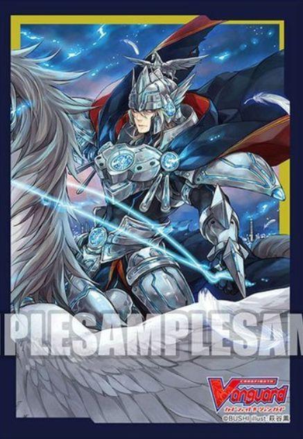 孤高の騎士 ガンスロッド(収録:天馬解放)のスリーブが2019年7月12日に発売!ロイヤルパラディン・デッキの保護に最適!