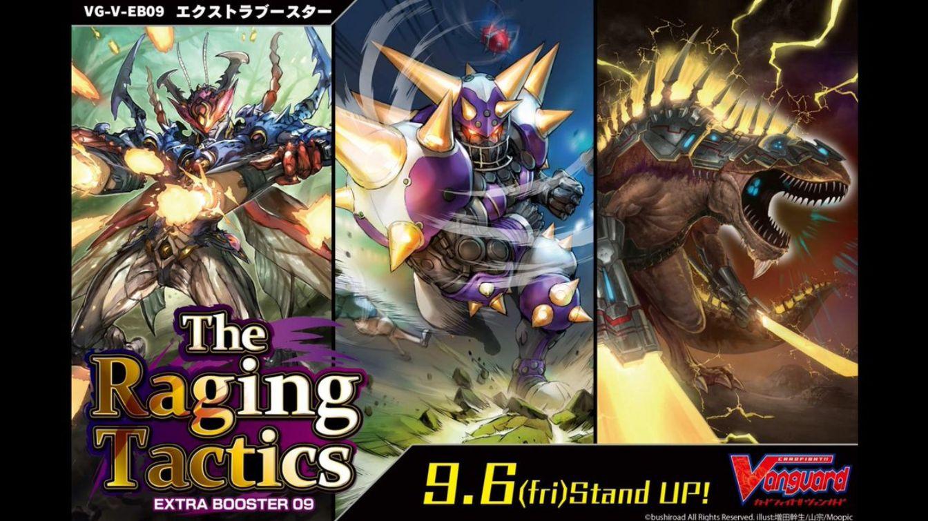 エクストラブースター「The Raging Tactics(ザ レイジング タクティクス)」が2019年9月6日に発売決定!クラン「メガコロニー・スパイクブラザーズ・たちかぜ」が収録されるエクストラブースター!