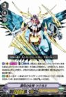 満月の女神 ツクヨミ(ヴァンガード「ブースターパック第5弾 天馬解放」収録)