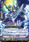 ホイール・アサルト(エクストラブースター第8弾【My Glorious Justice】収録トリプルレアRRR アクアフォース)