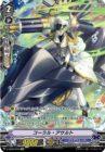 コーラル・アサルト(エクストラブースター第8弾【My Glorious Justice】収録スペシャルSPパラレル アクアフォース)