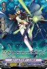 ストームライダー ニコロス(エクストラブースター第8弾【My Glorious Justice】収録スペシャルSPパラレル アクアフォース)