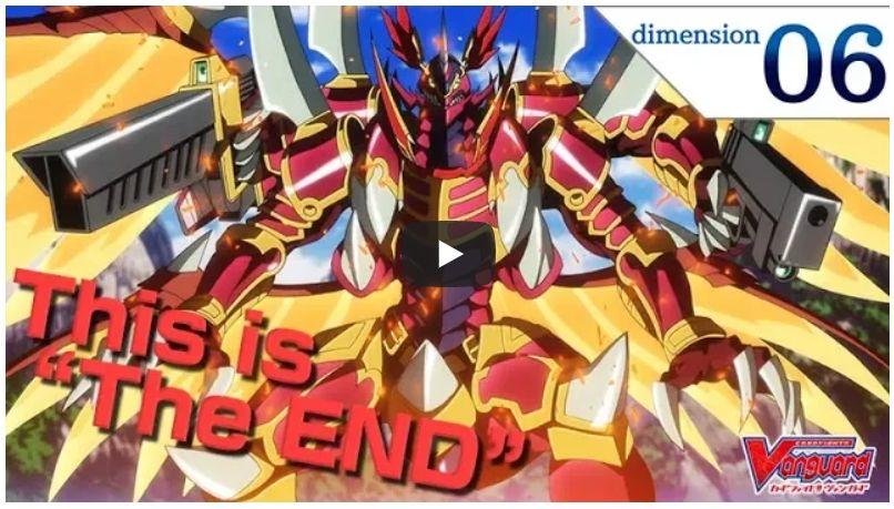 【続・高校生編】第6話「はじまりのジ・エンド」の無料動画がYouTube「ヴァンガードch」で公開!【アニメ】