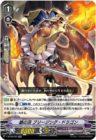 銀の茨 ブリージング・ドラゴン(ブースターパック第6弾【幻馬再臨】収録)