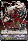 銀の茨の獣使い シェイダ(ブースターパック第6弾【幻馬再臨】収録)