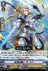 真理の騎士 ゴードン(ヴァンガード「ブースターパック第5弾 天馬解放」収録)