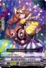 銀の茨のお手伝い イオネラ(ブースターパック第6弾【幻馬再臨】収録)