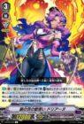 銀の茨の獣使い ドリアーヌ(ブースターパック第6弾【幻馬再臨】収録)