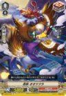 忍妖 オオツヅラ(ブースターパック第7弾【神羅創星】再録)