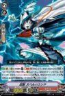 忍獣 スペルハウンド(ブースターパック第6弾【幻馬再臨】収録)