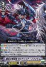 幽幻の撃退者 モルドレッド・ファントム(ブースターパック第6弾【幻馬再臨】収録)